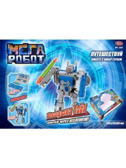 Трансформер-пенал Play Smart Мега робот «Владыка Тайн» 7537