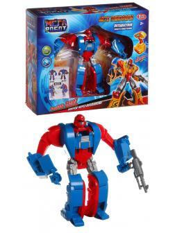 Трансформер-светильник Play Smart Мега робот «Рыцарь Света» 7535