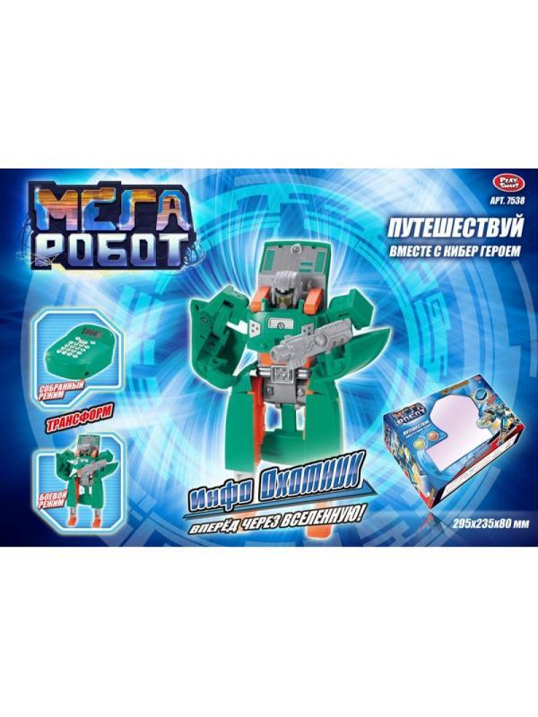 Трансформер-калькулятор Play Smart Мега робот «Инфо Охотник» 7538