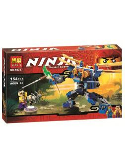 Конструктор Bl «Летающий робот Джея» 10317 (НиндзяГо 70754) / 154 детали