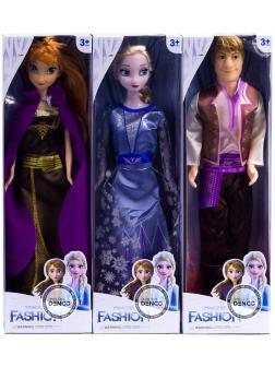 Набор Кукол «Fashion Princes» 8020 Холодное сердце / 3 штуки