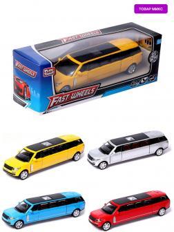 Металлическая машинка Play Smart 1:43-50 «Лимузин Range Rover» 6578W, инерционная / Микс