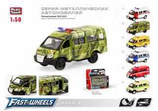 Металлическая машинка Play Smart 1:50 «ГАЗель Газ-3231 Военный микроавтобус МВД» 10 см. 6404-B Автопарк, инерционная