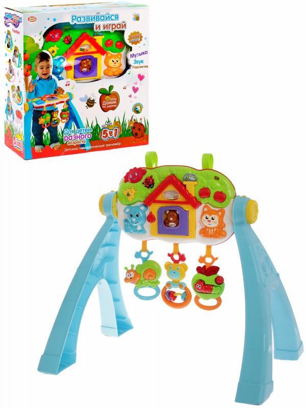 Игровой развивающий центр-турник Play Smart «Развивающий столик 5 в 1» 7485,  с подвесными игрушками, звуковые и световые эффекты