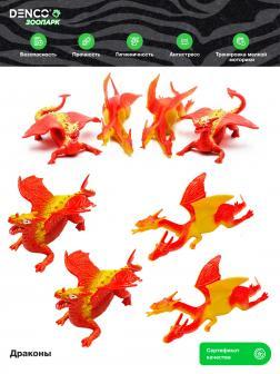 Фигурки-тянучки Драконы 4 шт., из термопластичной резины 12-14 см., A037