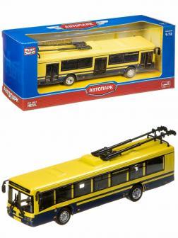 Металлический троллейбус Play Smart 1:72 «ЛиАЗ-5292» 16 см. 6407-D Автопарк / Желтый