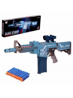 Игрушечный автомат «Blaze Storm: M4 Мститель» 7078, стреляет мягкими пулями, работает от батареек