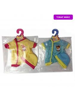 Набор одежды для куклы 35 см «Yale Baby» YLC35M шапочка, комбинезон / Микс