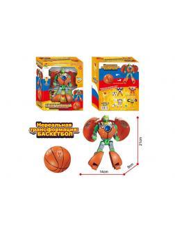 Трансформер Баскетбольный мяч