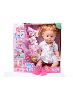 Кукла интерактивная с Кукла My Sister, высота 43 см, с аксессуарами в коробке / Shantou Gepai
