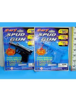 Пистолет металлический 3 в 1 (стреляет водой) 301-3В