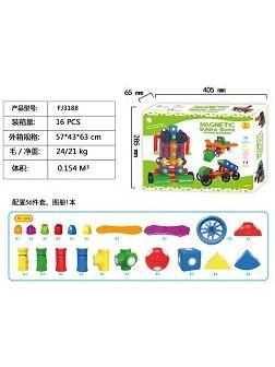 Конструктор Магнетик Блок для малышей 56 дет. 40х6.5х28.5 см