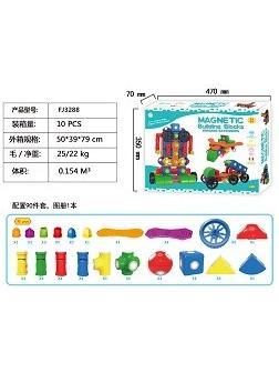 Конструктор Магнетик Блок для малышей 90дет  47х7х35см
