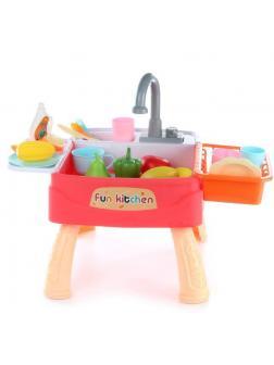 Игровой набор Fun Kitchen «Мойка с посудой и 28 аксессуаров»