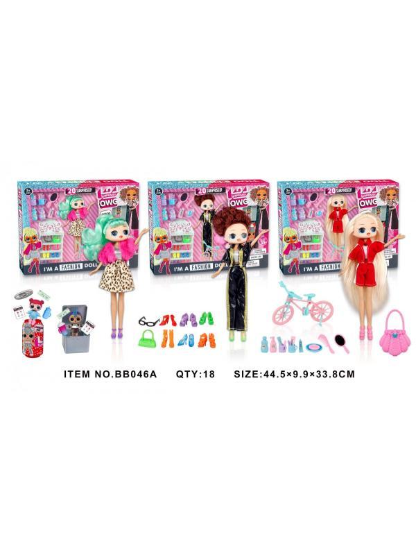 Набор кукол OMG с аксессуарами 20 предметов (3 вида) / ВВ046А