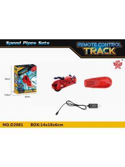 Машина для трека Speed Pipes с USB + свет в кор. 14х18х6см