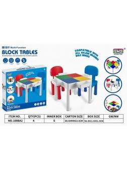 Игровой набор Table Block стол с игровым полем для сборки конструктора (Лего) 58х49х53.5см