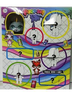 Куклы Питомцы Poopsies слайм  и аксессуары GG19003, в коробке