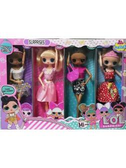 Набор кукла сюрприз 32см  8шт в упаковке