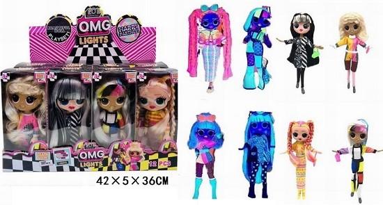 Набор кукол OMG, высота 17см, 4 вида в упаковке