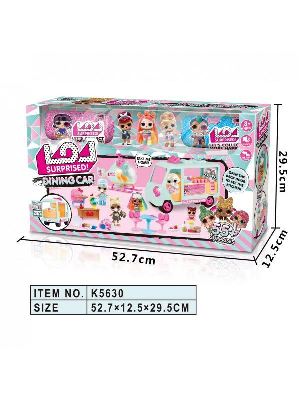Машина ресторан куклы сюрприз с героями, мебелью, 2 капсулы, 55 предметов в коробке