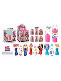 Набор кукол OWG с аксессуарами в капсуле 18шт. в упаковке, цена за 1 шт
