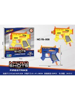 Пистолет NERF Rave с мягкими пулями в коробке 19х3.9х19.3см