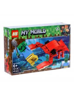 Конструктор 818 «Подводный мир» 82138 (Майнкрафт) комплект 6 шт.