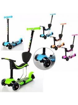 Самокат Scooter детский 3 в 1 с сиденьем и ручкой 3х колесный, светящиеся  колеса, ручка и сиденье регулируется, 6 расцветок.