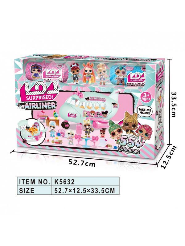 Самолет с куклами сюрприз с героями, мебелью, 2 капсулы, 55 предметов в коробке
