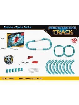 Автотрек в трубе Speed Pipes 19 дет. машинка на аккумуляторе со светом, USB зарядное устройство в кор. 40х34х6.8см
