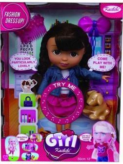 Кукла с озвучкой и аксессуарами, высота 32см, в коробке BLD111-2 / Kaibibi