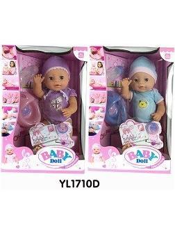 Кукла Беби Долл 40 см с аксессуарами  функциональная 2 вида