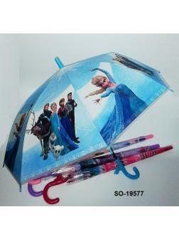 Зонтик детский Холодное сердце Микс
