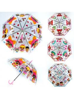 Зонтик детский Куколки Микс