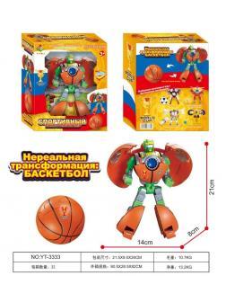 Баскетбольный мяч - трансформер в кор. 21х9.5х26см