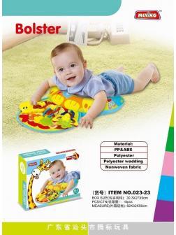Развивающий коврик подушка с игрушками 023-23 / 18 деталей