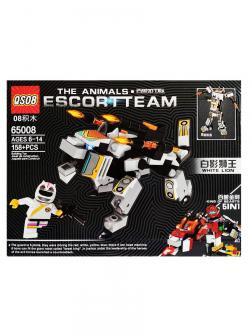 Конструктор QS08 Escort Team 5 в 1 «Космический  Белый дог» 65008 (Star Wars) / 158 деталей