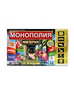 Настольная игра Монополия Мировые бренды 801-E в коробке 44х5х27 см.