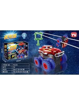 Гоночные машинки Trix Truk со светом, натяжной тросс в коробке 24х7.5х16см.