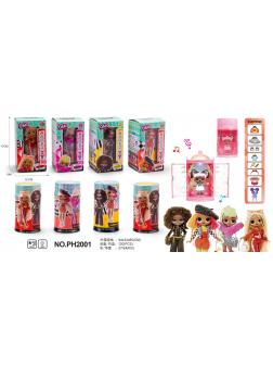 Кукла Сюрприз OMG с волосами и аксессуарами в капсуле со светом и звуком PH2001