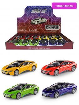 Металлическая машинка Kinsmart 1:36 «BMW i8» KT5379DA инерционная / Микс