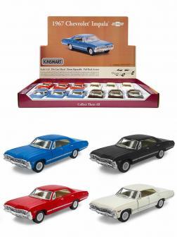 Машинка металлическая Kinsmart 1:38 «1967 Chevrolet Impala» KT5418D инерционная / Микс