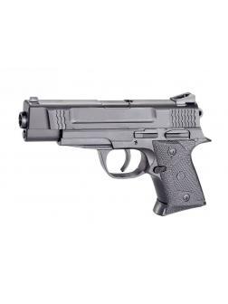 Пистолет пневматический 2014-BB