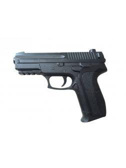Пистолет пневматический 2018-BB