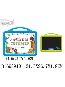 доска для рисования двухсторонняя (русский алфавит+фломастер) 31х27см в пак.