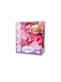 Интерактивная кукла «Милые детки» / Baby Toby