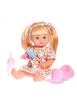 Интерактивная кукла «Baby Toby» 39 см с аксессуарами 66005-14B / 15 функций