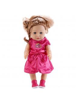 Интерактивная кукла «My Sister» 43 см с аксессуарами / 317004A1