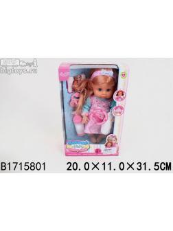 Интерактивная кукла «Sweet baby doll» 33 см на батарейках с аксессуарами / HX358-7
